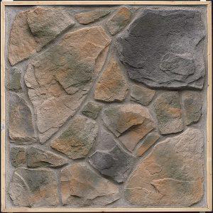 Canyon Grey